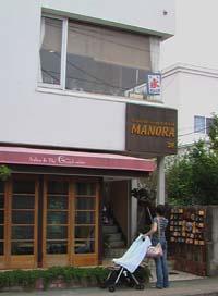 鎌倉 エスニック レストラン