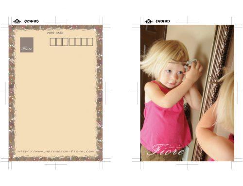 美容室フィオーレ様のポストカードを作りました